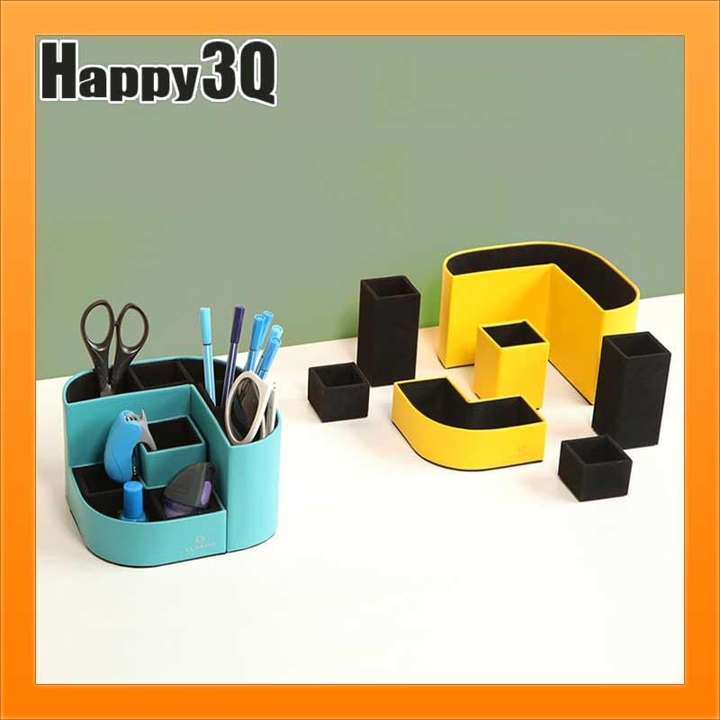 收納盒筆筒化妝品收納文具收納小物收納磁鐵吸附式辦公室桌面可拆-多色【AAA1923】