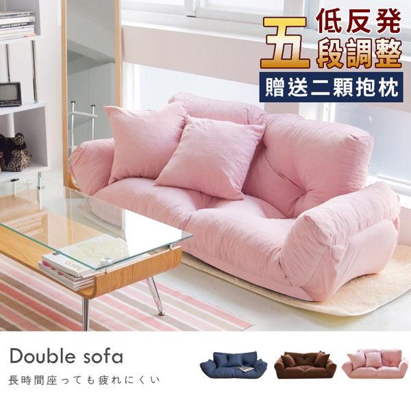 五段雙人機能扶手沙發(三色) MIT台灣製 完美主義 沙發床 抱枕 和室椅【M0014】