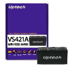 迪特軍3C:【迪特軍3C】VS421螢幕同步器高頻一組VGA+聲音訊號,同步輸出到4組螢幕及喇叭