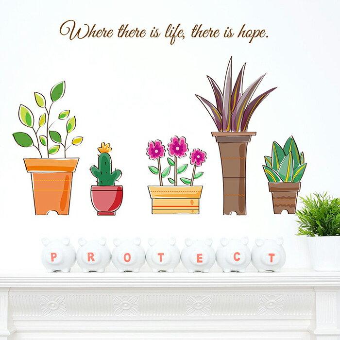 壁貼 創意盆栽植物 居家裝飾牆壁貼紙【YV6664】快樂生活網