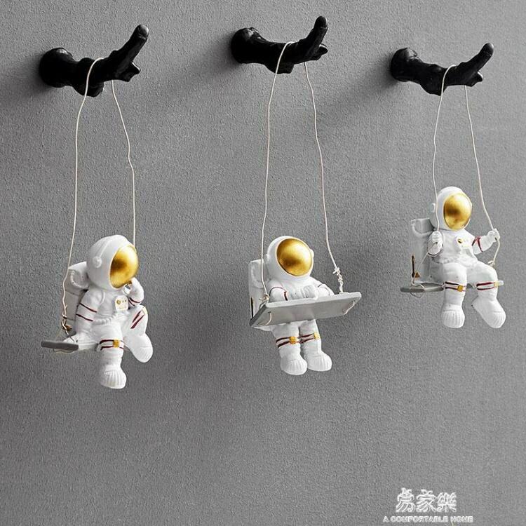 家飾擺設飾品創意家居裝飾品宇航員擺件辦公桌面太空人 交換禮物