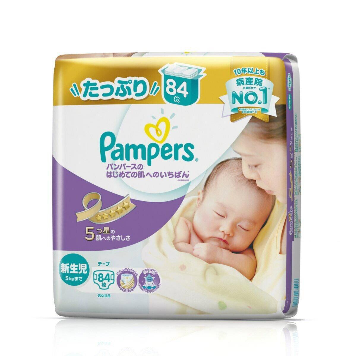 日本境內 新升級紫色幫寶適增量版_NB/S/M/L 3包/箱 1