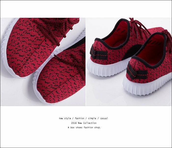 【KDY350】時尚輕量 透氣舒適繫帶 混色花紋布面 休閒慢跑鞋 椰子鞋 5色 1