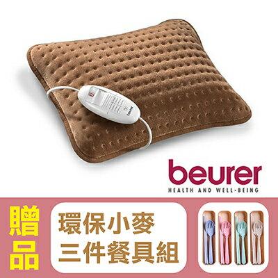 【德國博依beurer】舒心抱枕型熱敷墊HK48,贈品:環保小麥三件式餐具組x1