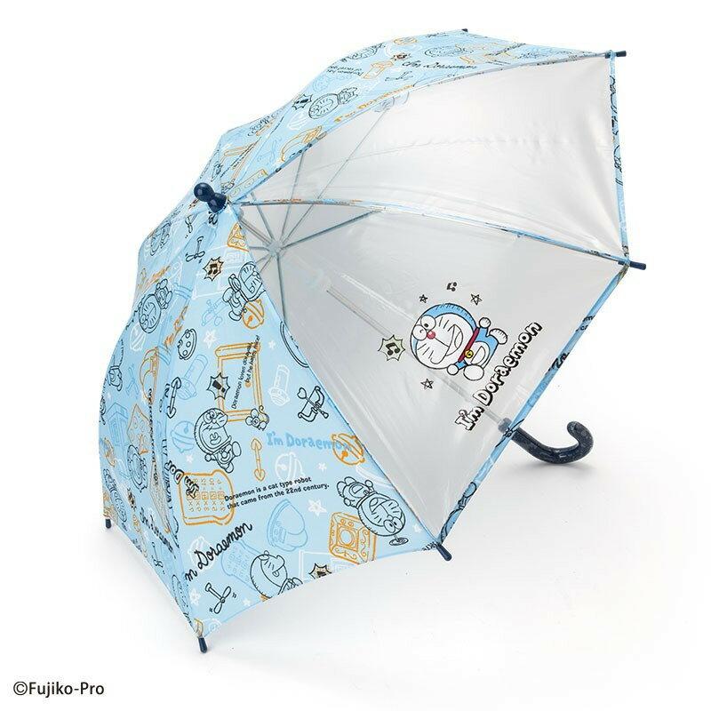 X射線【C057513】哆啦A夢Doraemon 雨傘45cm,雨傘/雨具/晴雨兩用/自動收納傘/自動開合傘/高防曬UV傘