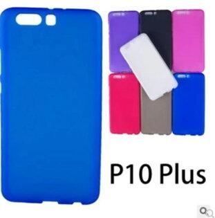 華為P10PLUS星奇磨砂透明軟硅胶防保護套
