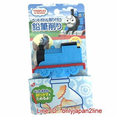 【真愛日本】16121400010造型削鉛筆機-湯姆士 THOMAS & FRIENDS 湯瑪士 小火車 日本限定 精品百貨 日本帶回