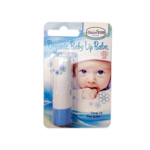 ★衛立兒生活館★貝恩 BAAN 嬰兒草本修護唇膏-4.5gOrginal Baby Lip Balm(原味)
