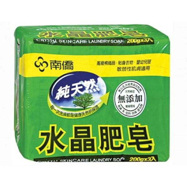 安康藥妝:【南僑】水晶肥皂200g*3入組*12-共36個