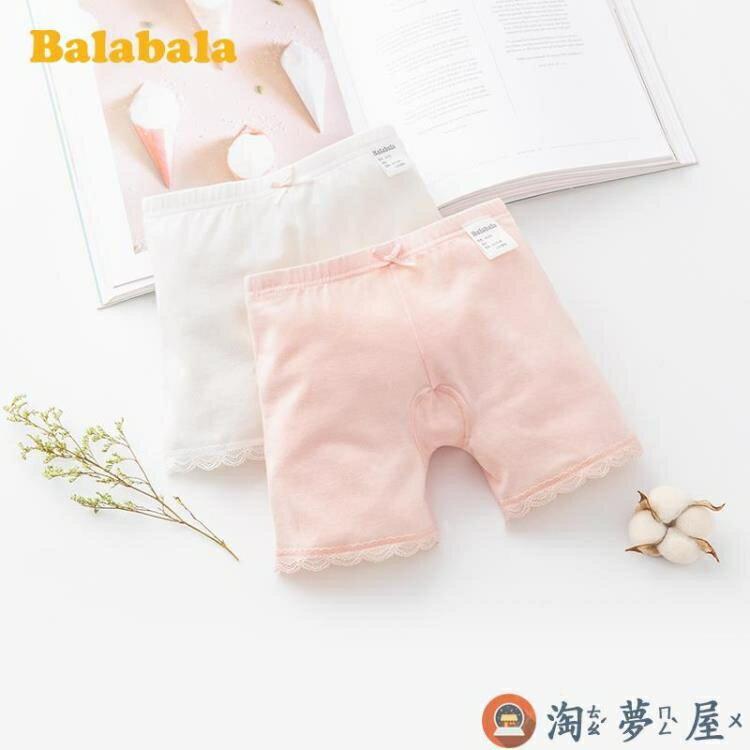 兒童內褲女平角褲棉小童寶寶女童短褲安全褲兩條裝