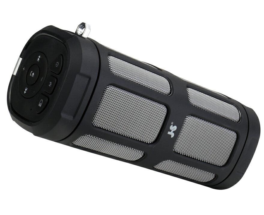 【迪特軍3C】JS JY1012 攜帶型戶外藍牙音箱藍牙喇叭 藍芽喇叭 非 JY1011 JY1007 JY1003 JY1200