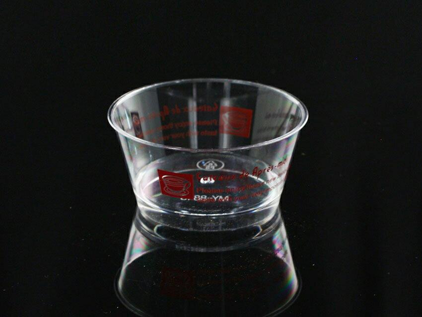 慕斯杯、奶酪杯、甜品杯、布丁杯、提拉米蘇、小圓杯B8843~2、MY8843(含透明蓋)2