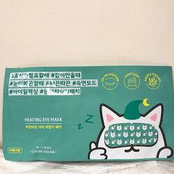 韓國製 ETUDE HOUSE 熱敷 眼膜 晚安眼膜 保養
