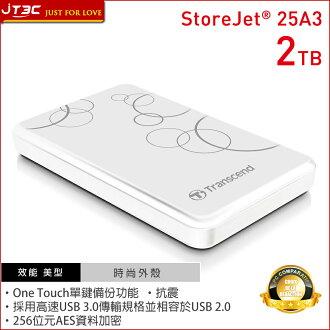 【點數最高 10 倍送】Transcend 創見 StoreJet 25A3 2TB 2.5吋 USB3.0 高速白色花紋時尚鏡面行動硬碟
