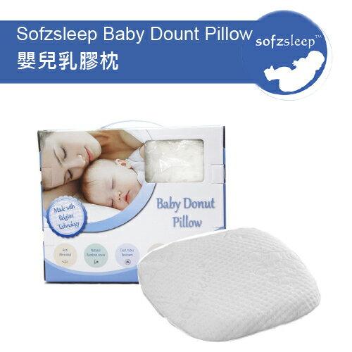 新加坡【Sofzsleep】嬰兒乳膠枕 Baby Dount Pillow