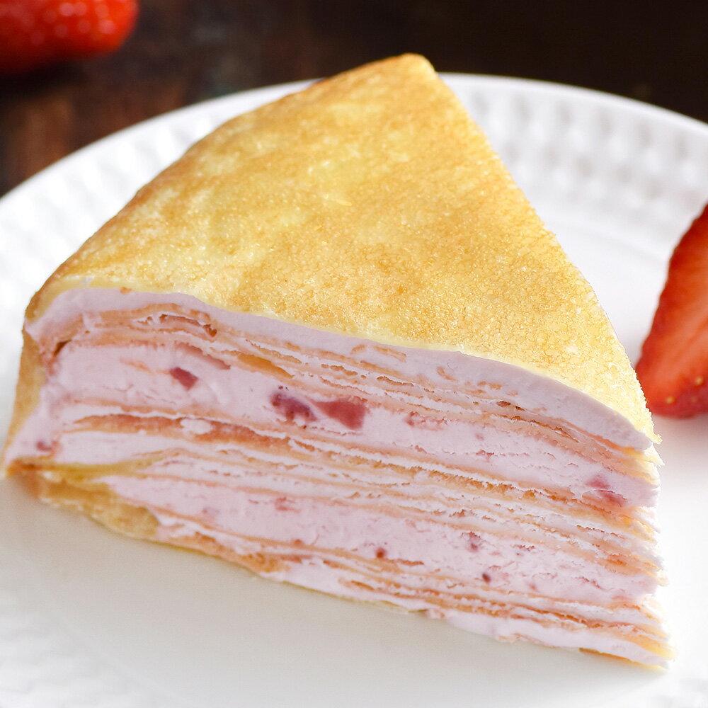 【塔吉特】草莓甜心千層(8吋)本島免運★全館滿1000現折100