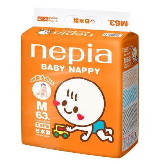 日本nepia王子 超柔嬰兒紙尿褲 M(63片/包)
