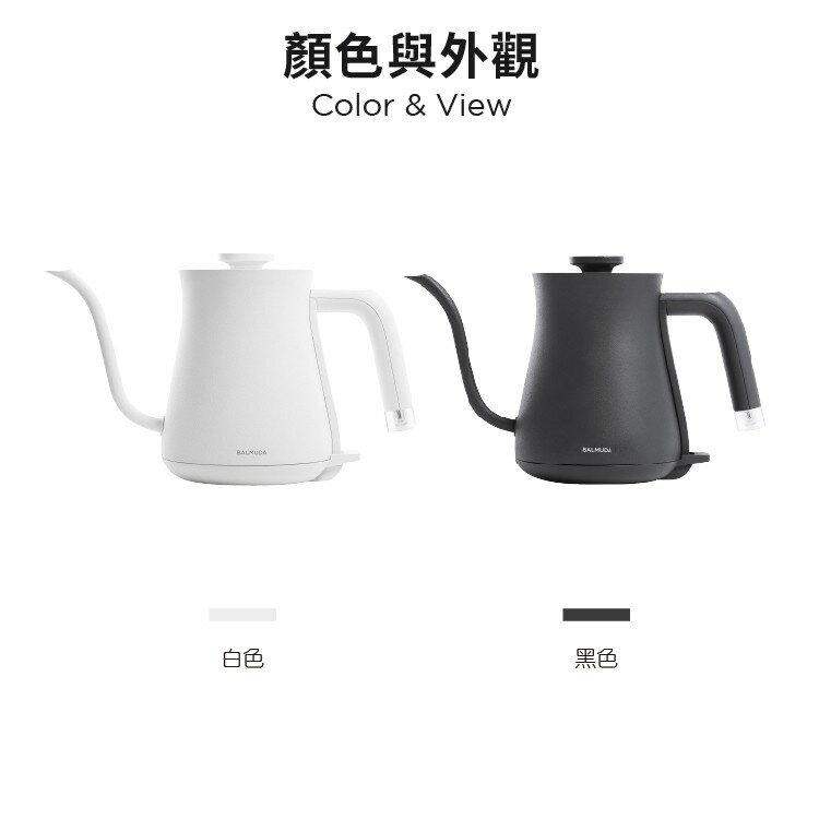 BALMUDA 〔10倍點數歡樂送〕The Pot K02D 百慕達 手沖壺 咖啡壺 電茶壺 熱水壺 快煮壺 黑 白