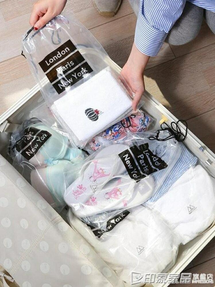 一件七折  透明旅行收納袋防水裝鞋子的旅游必備女束口袋衣服抽繩袋子鞋袋