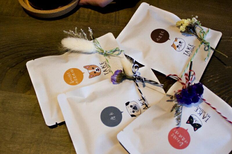 TAKE ME HOME-現磨包裝掛耳咖啡/濾掛式咖啡-婚禮小物(乾燥花)