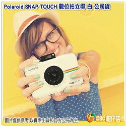 送GOLLA芬蘭相機包G1152市值499元 寶麗萊 Polaroid SNAP TOUCH 數位拍立得 白 國祥公司貨 觸控 拍立得 相印機 數位相機 手機雙向傳輸