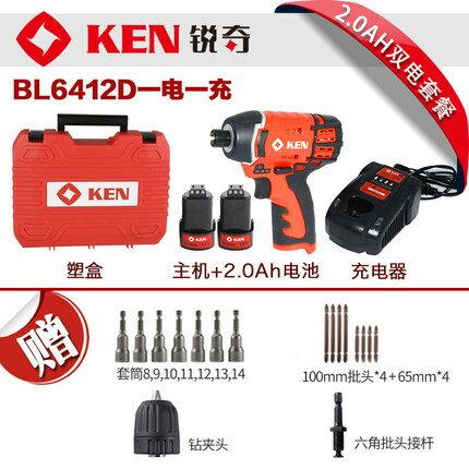 電動螺絲刀 銳奇電動工具12v鋰電池衝擊起子機套筒批頭螺絲刀電鑽電批6412D『MY4718』