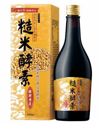 糙米蔬果酵素 600ml 2入$1990免運