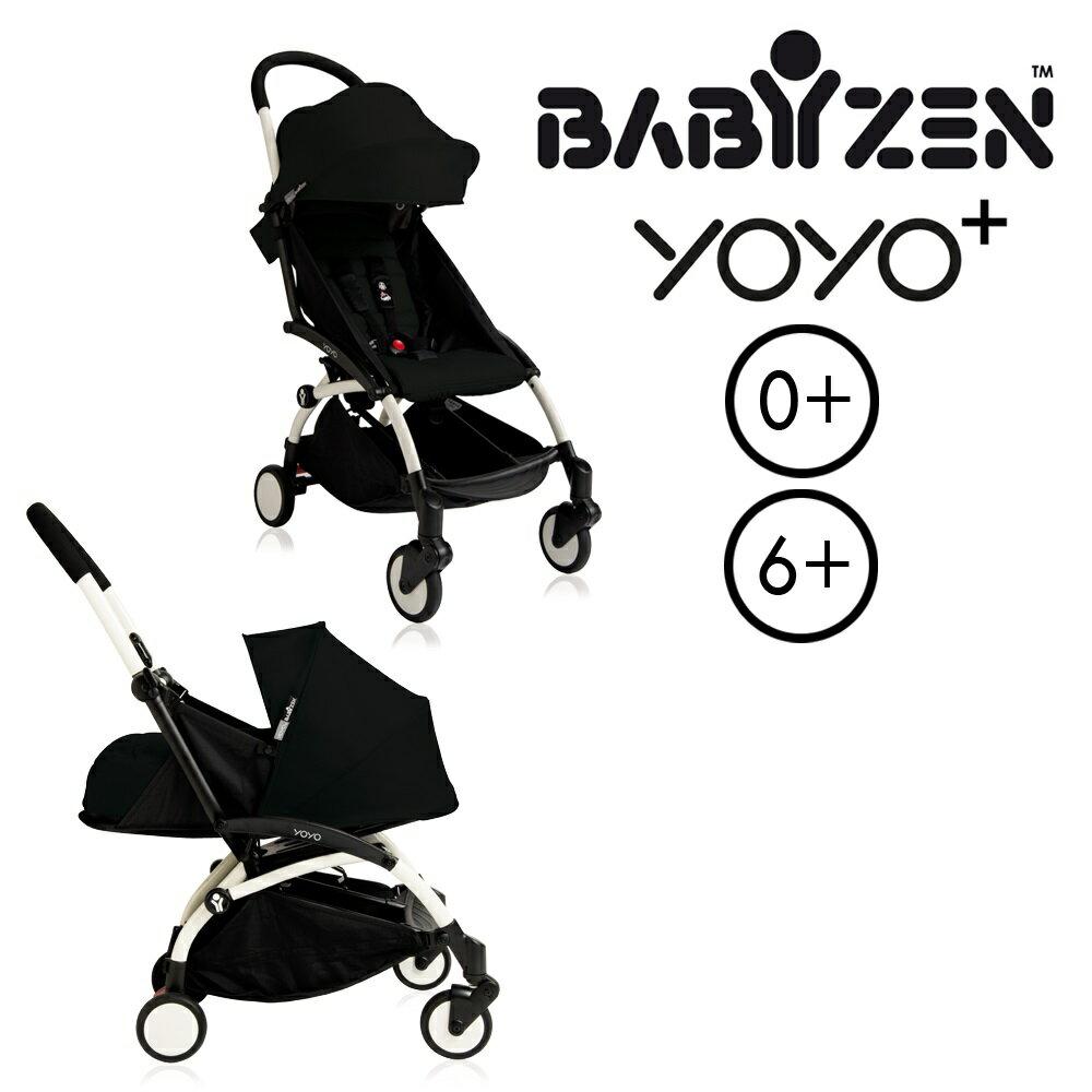 【加購Borny全身包覆墊享$990】法國【BABYZEN】 YOYO-Plus手推車+新生兒套件(黑色) 0
