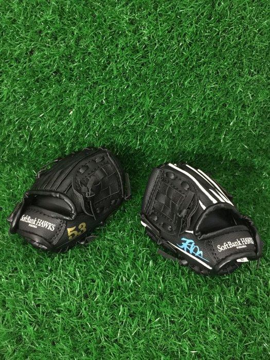 棒球世界 全新手套鑰匙圈 日本進口限量 特價 福岡軟體銀行鷹 黑色
