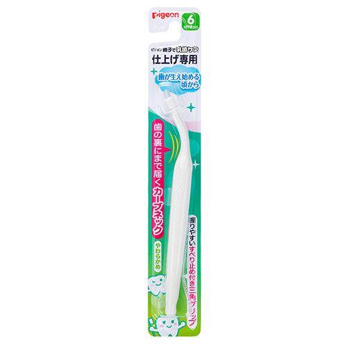 貝親 PIGEON 初階抗菌牙刷(彎頭)P11539(第1階段)★愛兒麗婦幼用品★