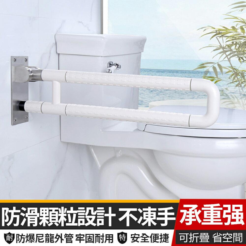 衛生間上翻扶手 馬桶折疊扶手 廁所坐便器助力架 全館特惠9折