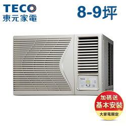 【TECO 東元】8-9坪 R410右吹式窗型冷氣 (MW40FR1)