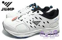 男性慢跑鞋到【巷子屋】JUMP將門 男款通風高彈性超輕量防臭運動慢跑鞋 [363] 白黑 超值價$690+免運就在巷子屋推薦男性慢跑鞋