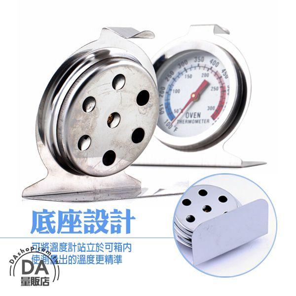 烤箱專用溫度計 不鏽鋼 烤箱溫度計 0-300°C 指針式溫度計 蛋糕溫度計 烘焙用品 可直接入烤箱使用 (80-0315) 3