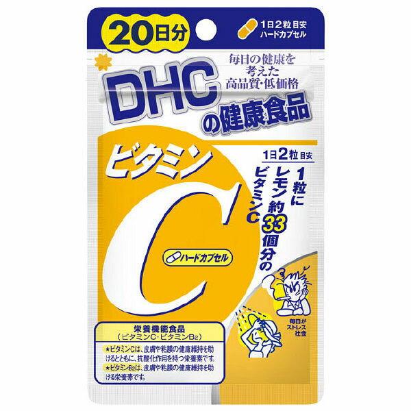 JE精品美妝:日本DHC人氣維他命C20日分40粒入【JE精品美妝】