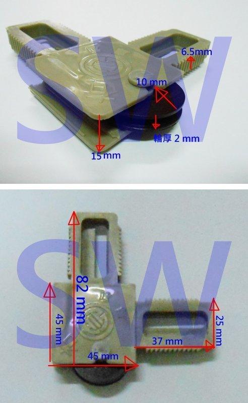 HM010 紗窗角 1200型 802型 紗門角掛輪 紗窗塑膠角(含輪-有溝) 紗門角附輪 附輪紗窗角 塑膠角 掛輪有溝