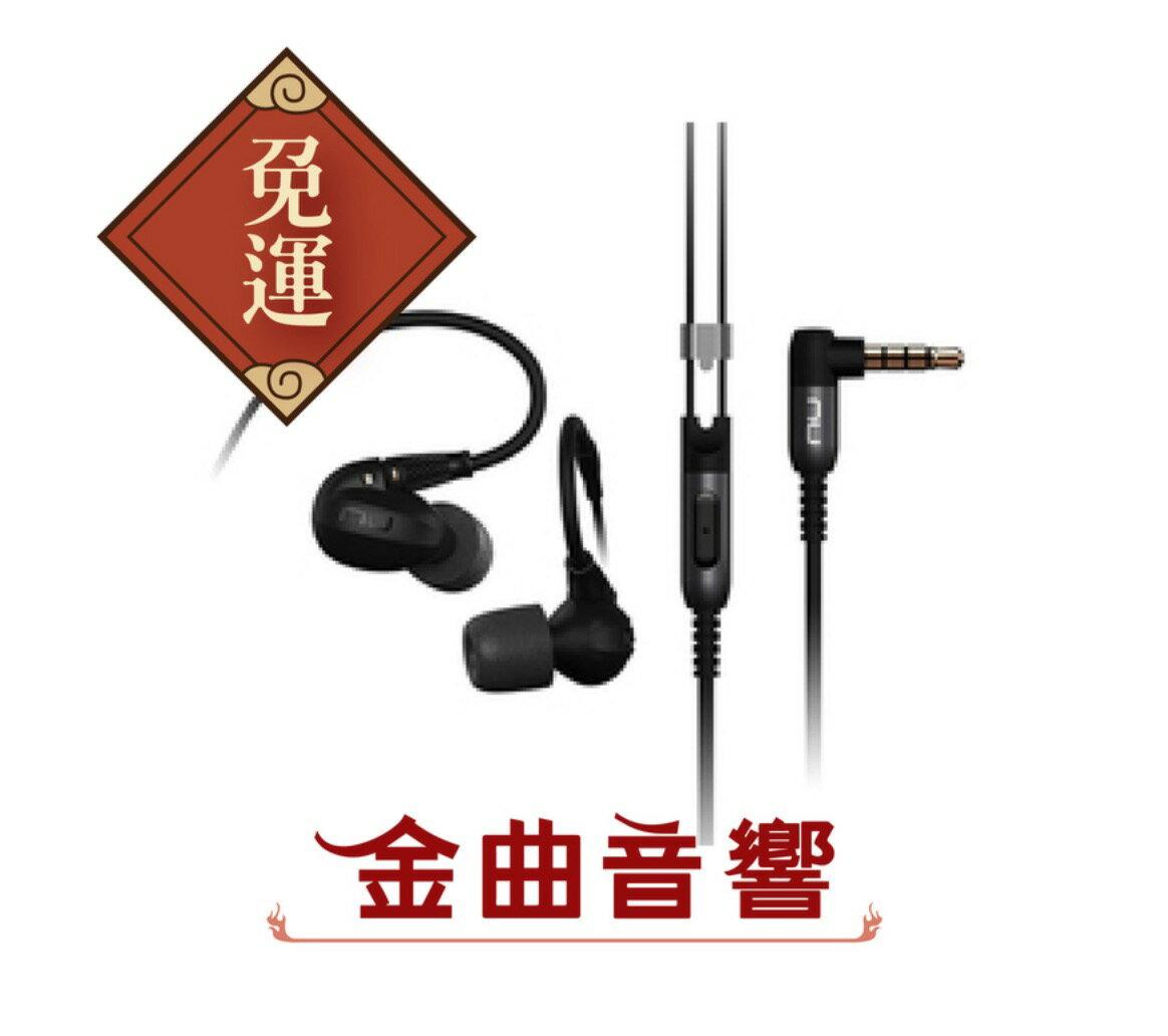 【金曲音響】Optoma NuForce HEM8 旗艦 專業 監聽 附MIC線 耳道式耳機
