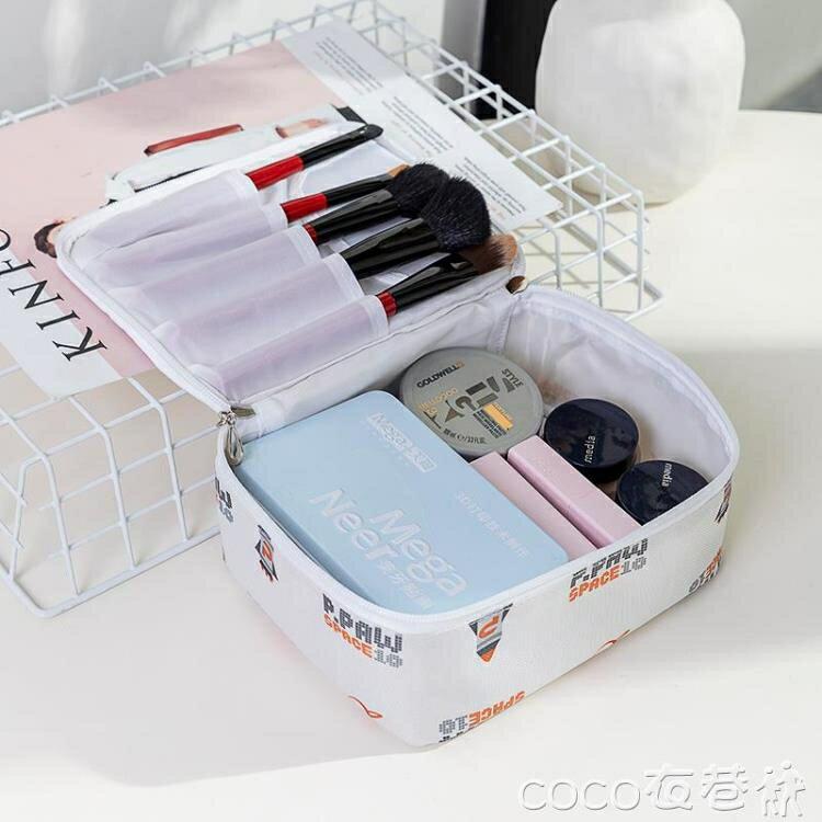 化妝包 化妝包bling日系少女簡約大容量化妝品收納盒便攜防水洗漱包[優品生活館]