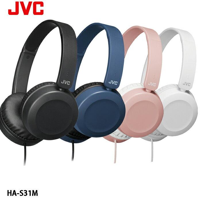 JVC HA-S31M 輕量立體聲耳罩式耳機 (附麥克風) 公司貨上網登錄一年保固