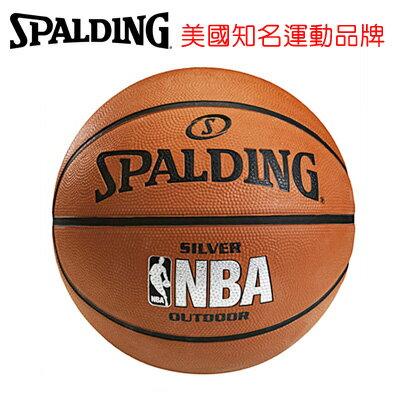 永昌文具【SPALDING】 斯伯丁 銀色NBA系列 SPA83016 銀色NBA-Rubber 7號 籃球 /個