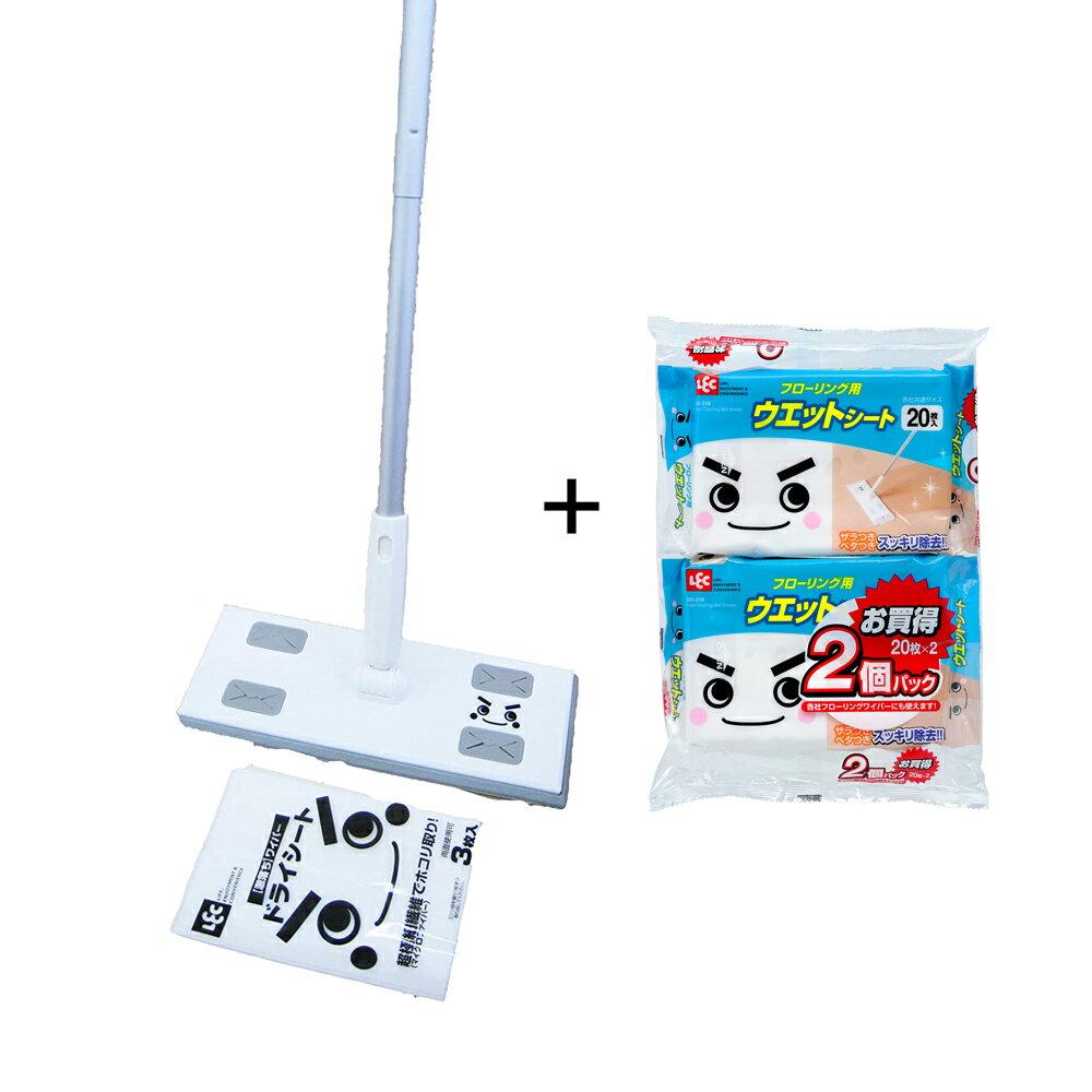 LEC 激落君 平板拖把 靜電除塵清潔拖把+清潔濕巾40片入 -|日本必買|日本樂天熱銷Top|日本樂天熱銷