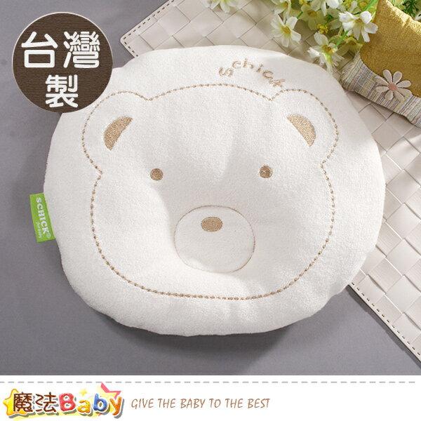 嬰兒枕台灣製有機棉嬰兒護頭凹枕魔法Baby~b0061