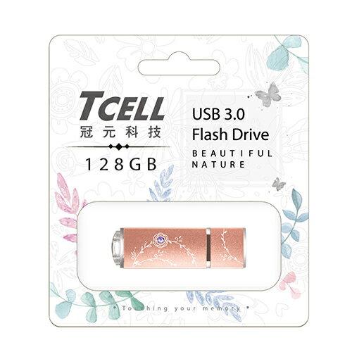 TCELL 冠元 USB3.0 128GB 絢麗粉彩隨身碟-玫瑰金【三井3C】