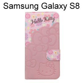 HelloKitty拼接皮套[碎花]SamsungGalaxyS8G950FD(5.8吋)【三麗鷗正版授權】