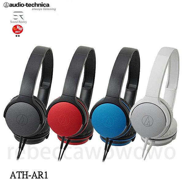 <br/><br/>  鐵三角 ATH-AR1 輕量型可折疊 耳罩式耳機 公司貨一年保固<br/><br/>