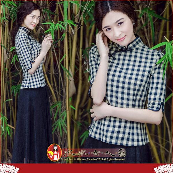 【水水女人國】~時尚中國風美穿在身~藍方格子。文藝復古簡約棉麻格子印花改良式中袖旗袍唐裝上衣