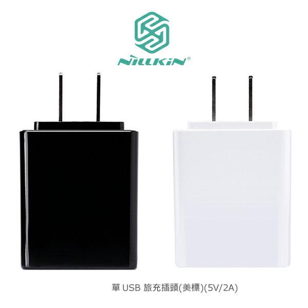 NILLKIN 單 USB 旅充插頭 ^(美標^)^(5V 2A^) BSMI  充電 兼