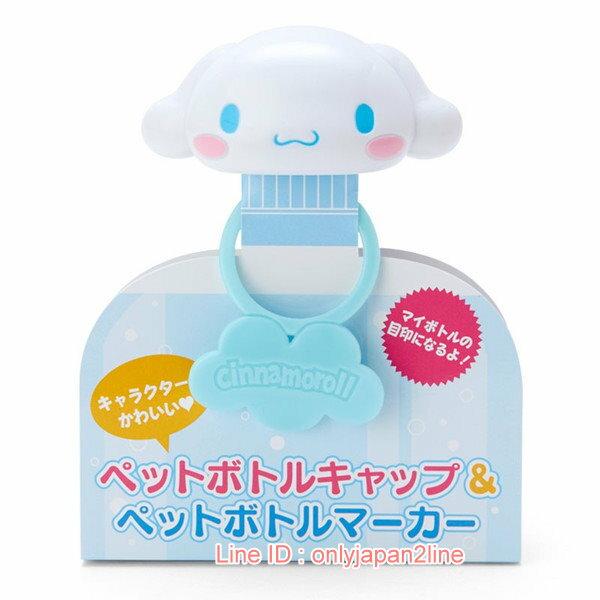 【真愛日本】17012100002 水壺蓋附裝飾環-CN 大耳狗 三麗鷗家 喜拿狗 大耳狗 水壺蓋