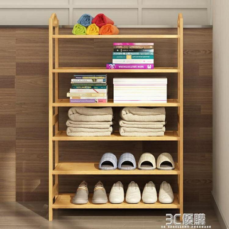 鞋架多層楠竹簡易家用鞋柜防塵經濟型宿舍寢室收納楠竹架