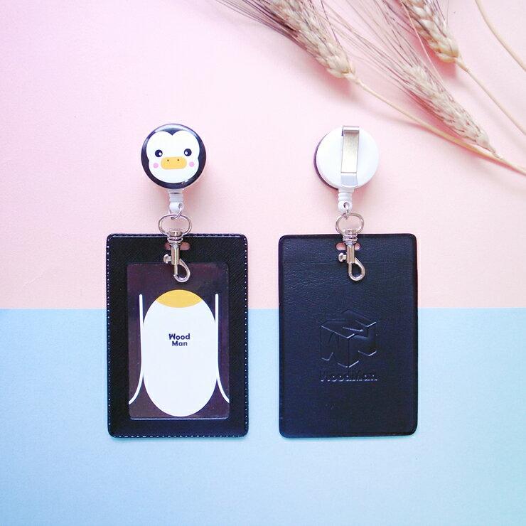 企鵝,夾式伸縮票卡夾